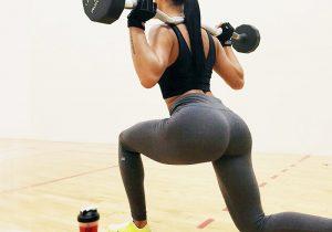 bigger butt workout